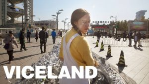 States of Undress Season 3 On Viceland: Cancelled Or Renewed? (Release Date)